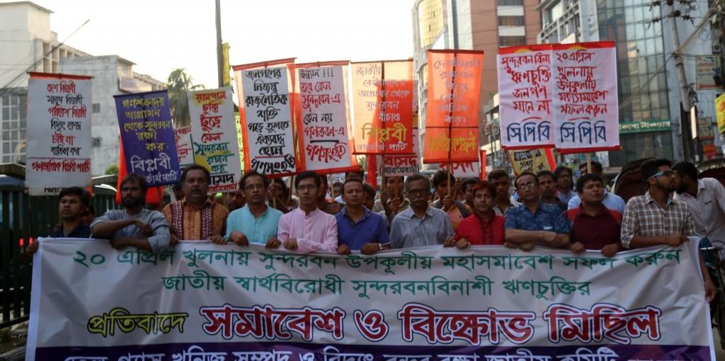 protest-rampal-16April
