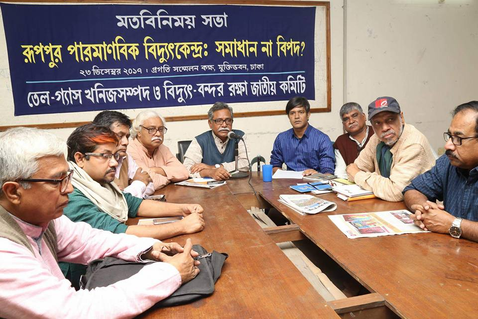 press-conf-on-ruppur-23Dec2017-2